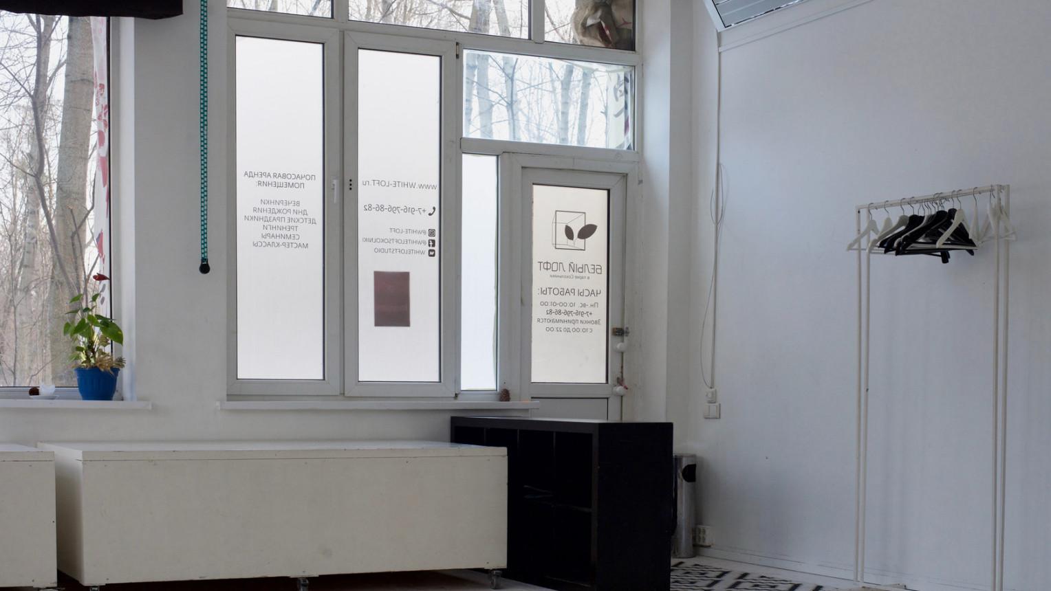 Белый Лофт в парке Сокольники - фото №1