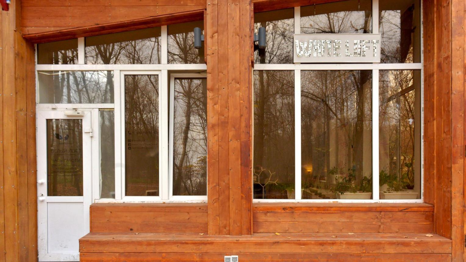 Белый Лофт в парке Сокольники - фото №5