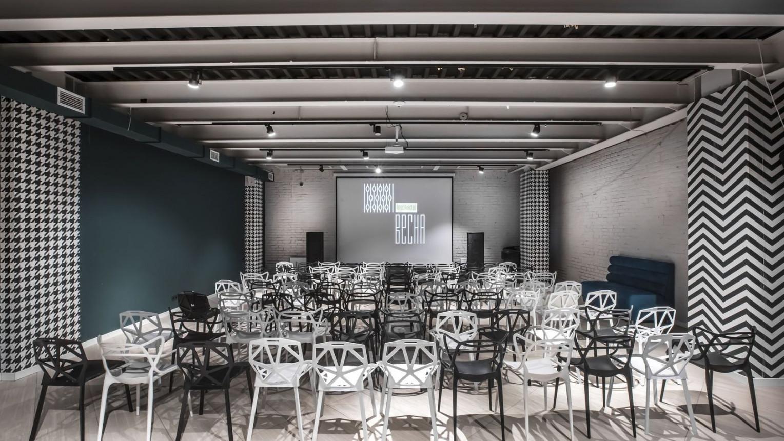 Зеленый зал для конференций, праздников, банкетов - фото №1