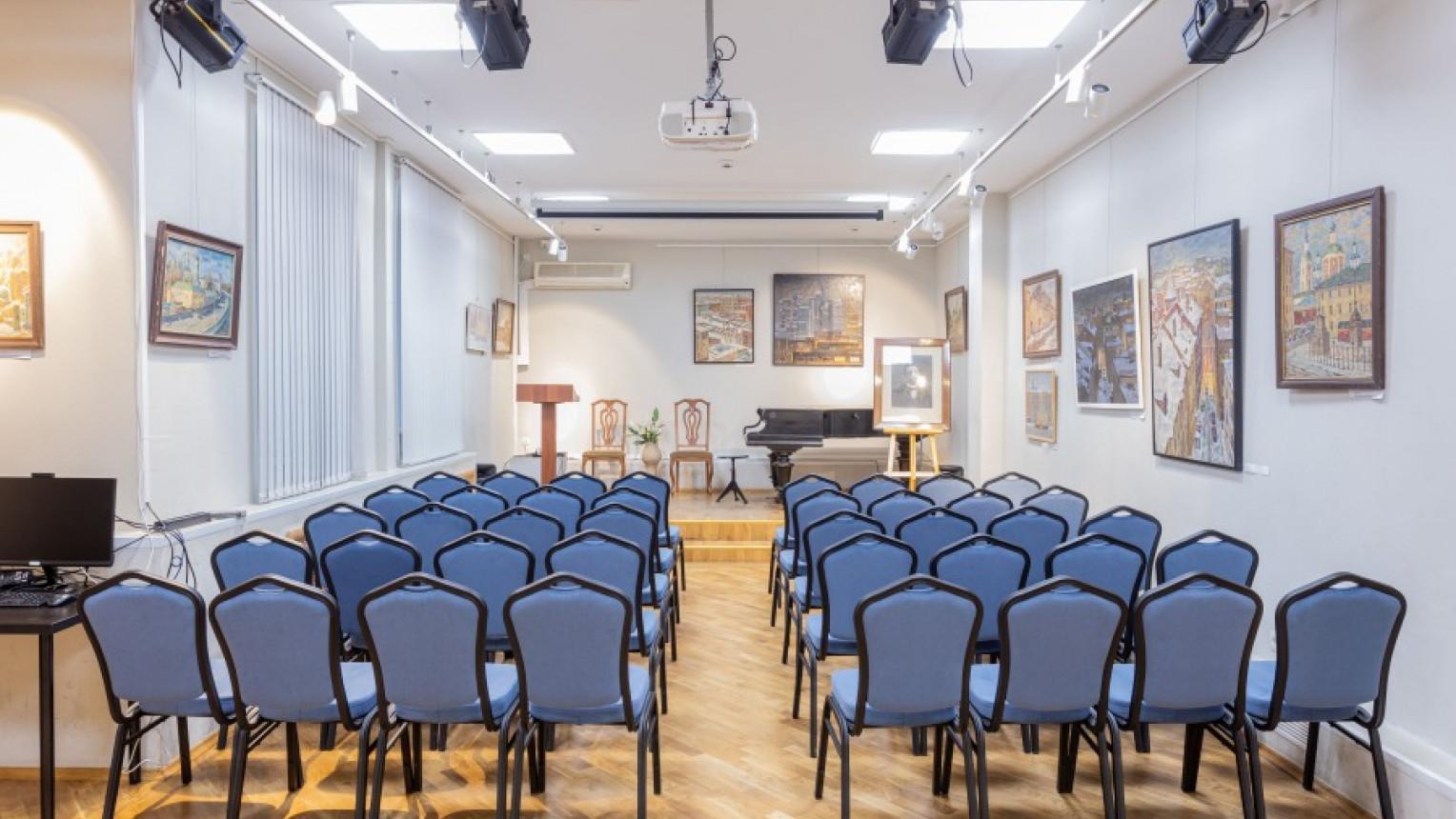 Зал для семинаров, презентаций, тренингов