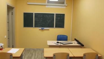 Учебный класс - 0