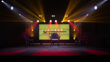 J-Sound концертный зал - 3