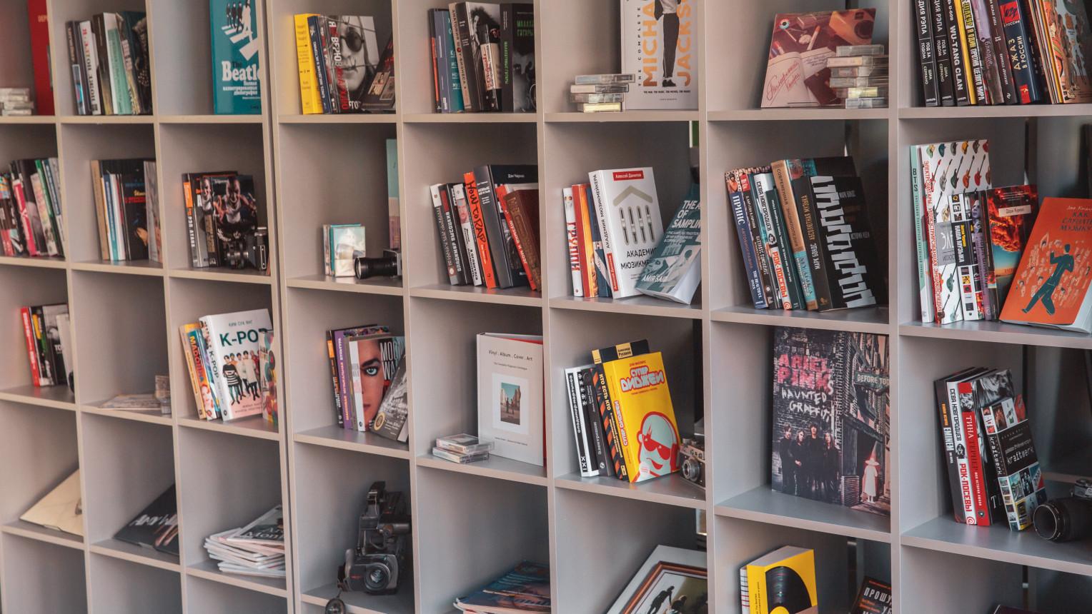 Центр истории современной музыки - фото №3