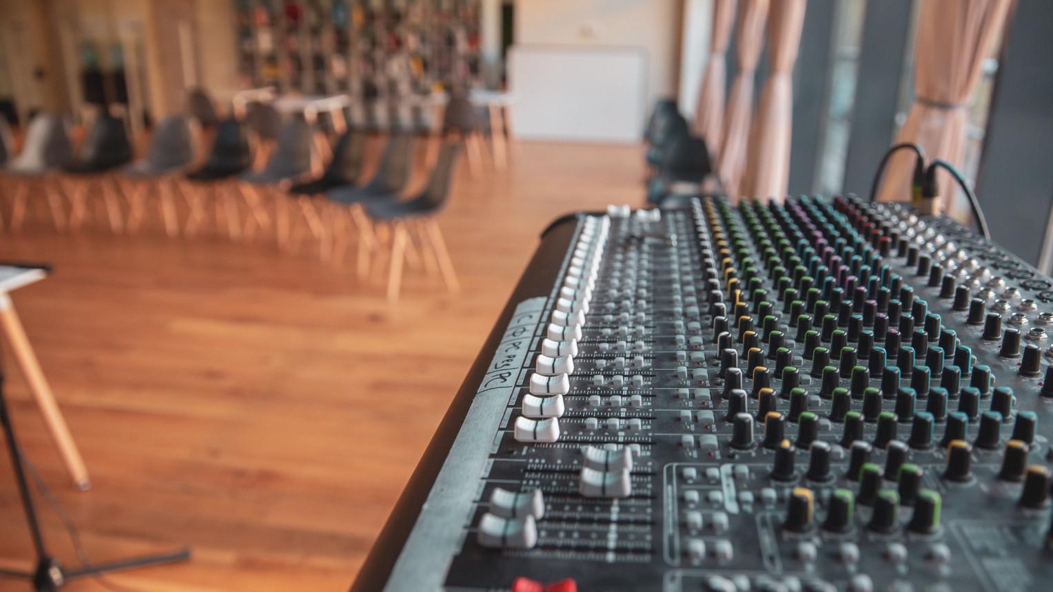 Центр истории современной музыки - фото №6