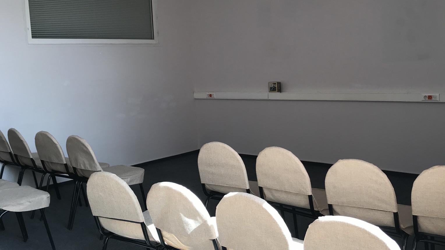 Зал для проведения мероприятий - фото №1