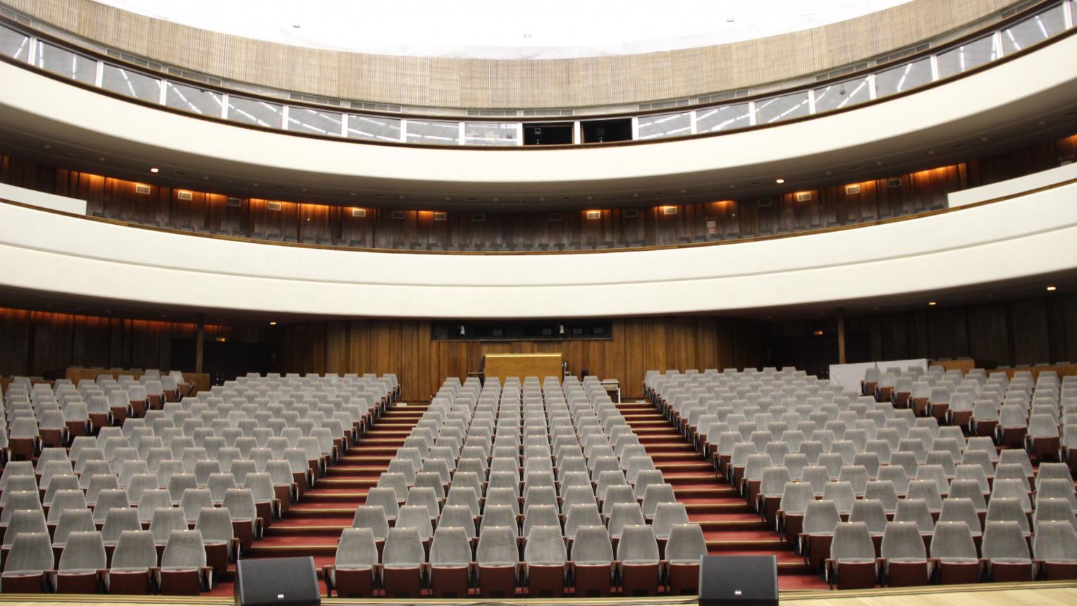 Концертный зал - фото №1