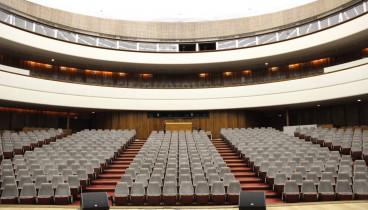 Концертный зал - 1