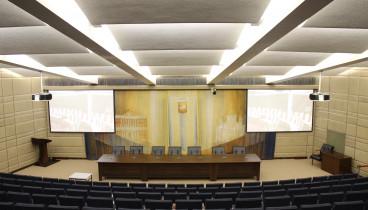 Малый конференц-зал - 1