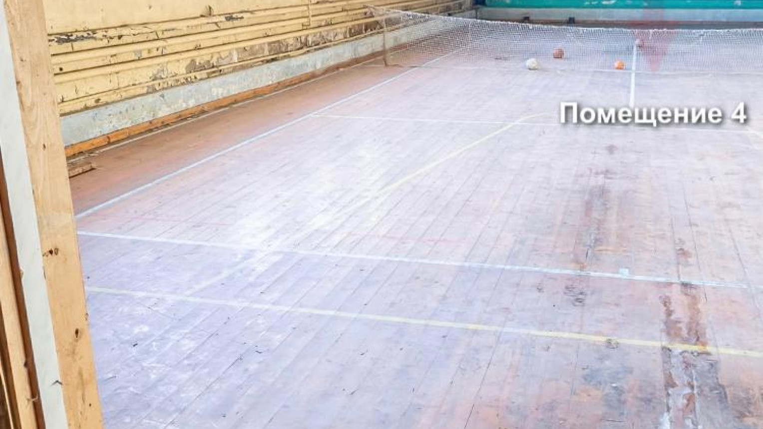 Спортивный зал - фото №1