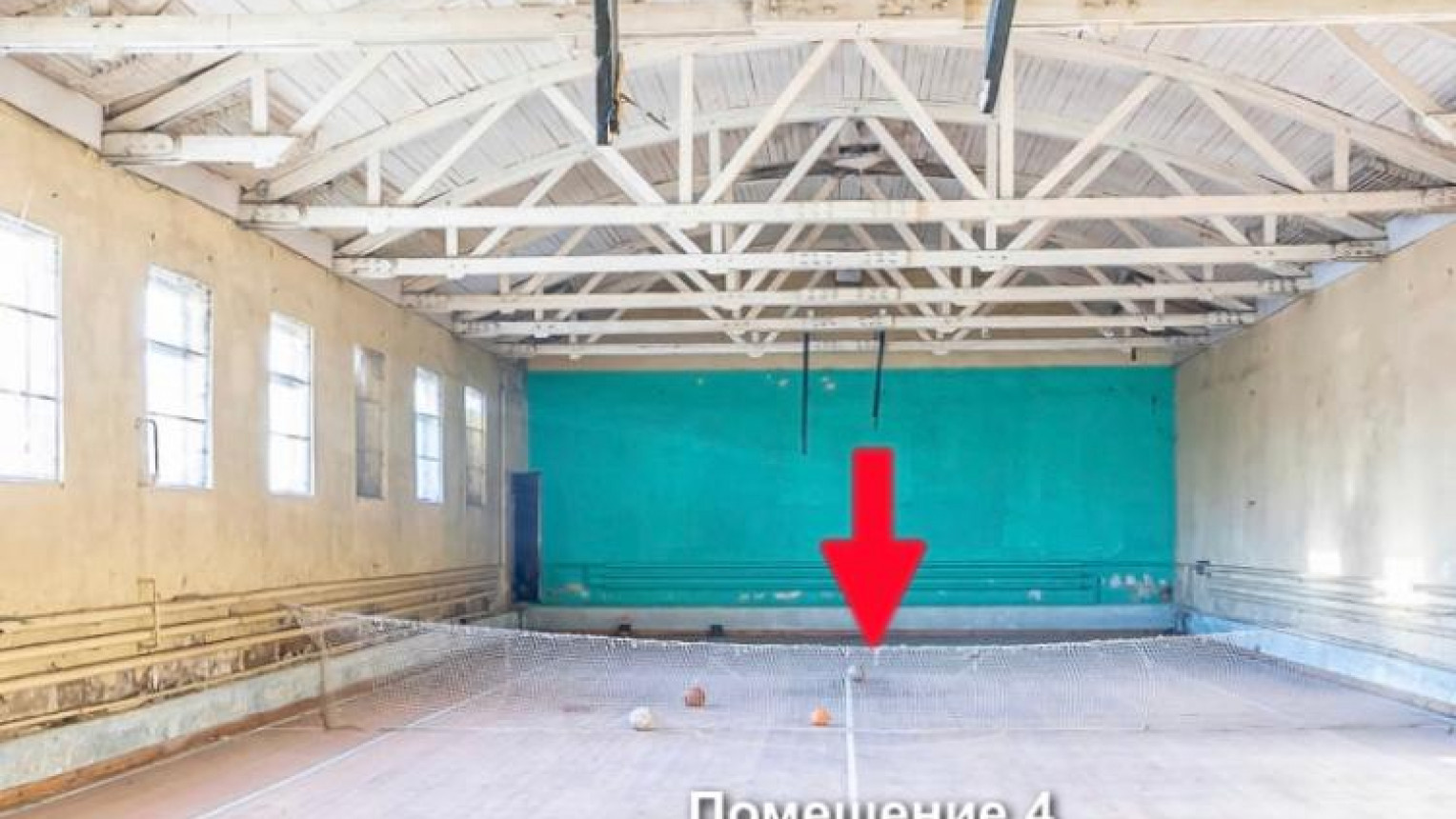 Спортивный зал - фото №2