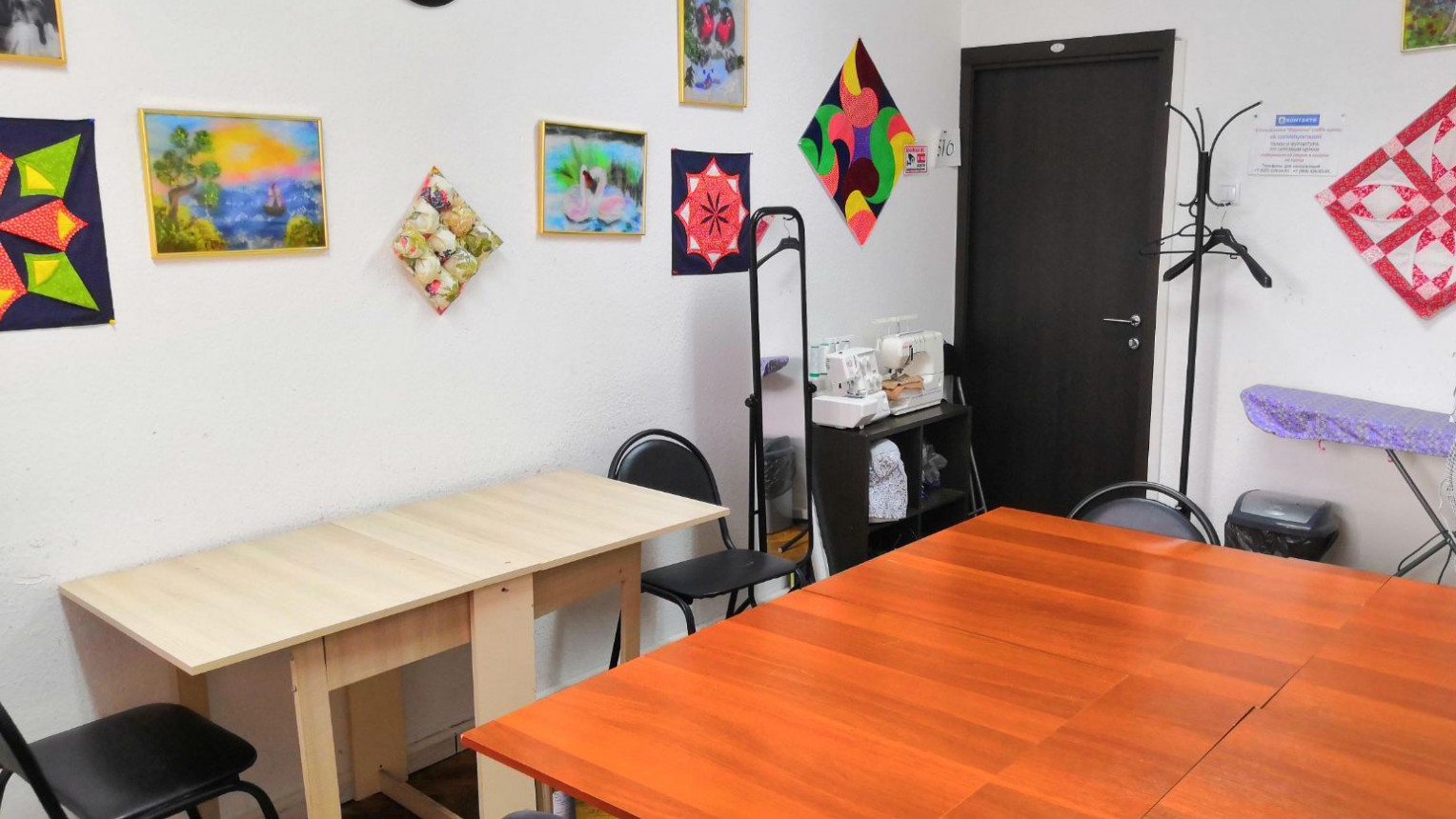 Офис для мастер-классов