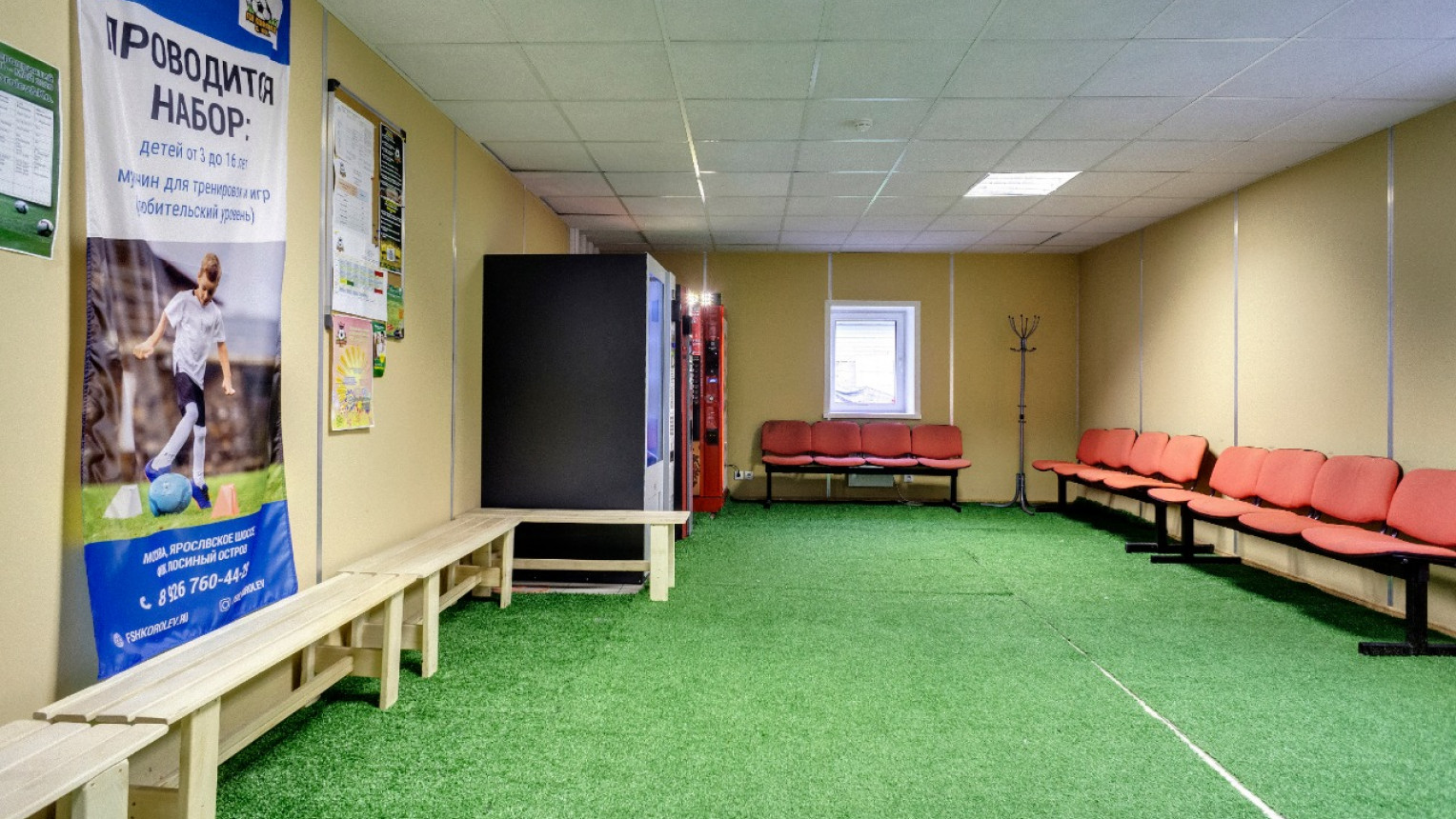 Спортивный зал - фото №3