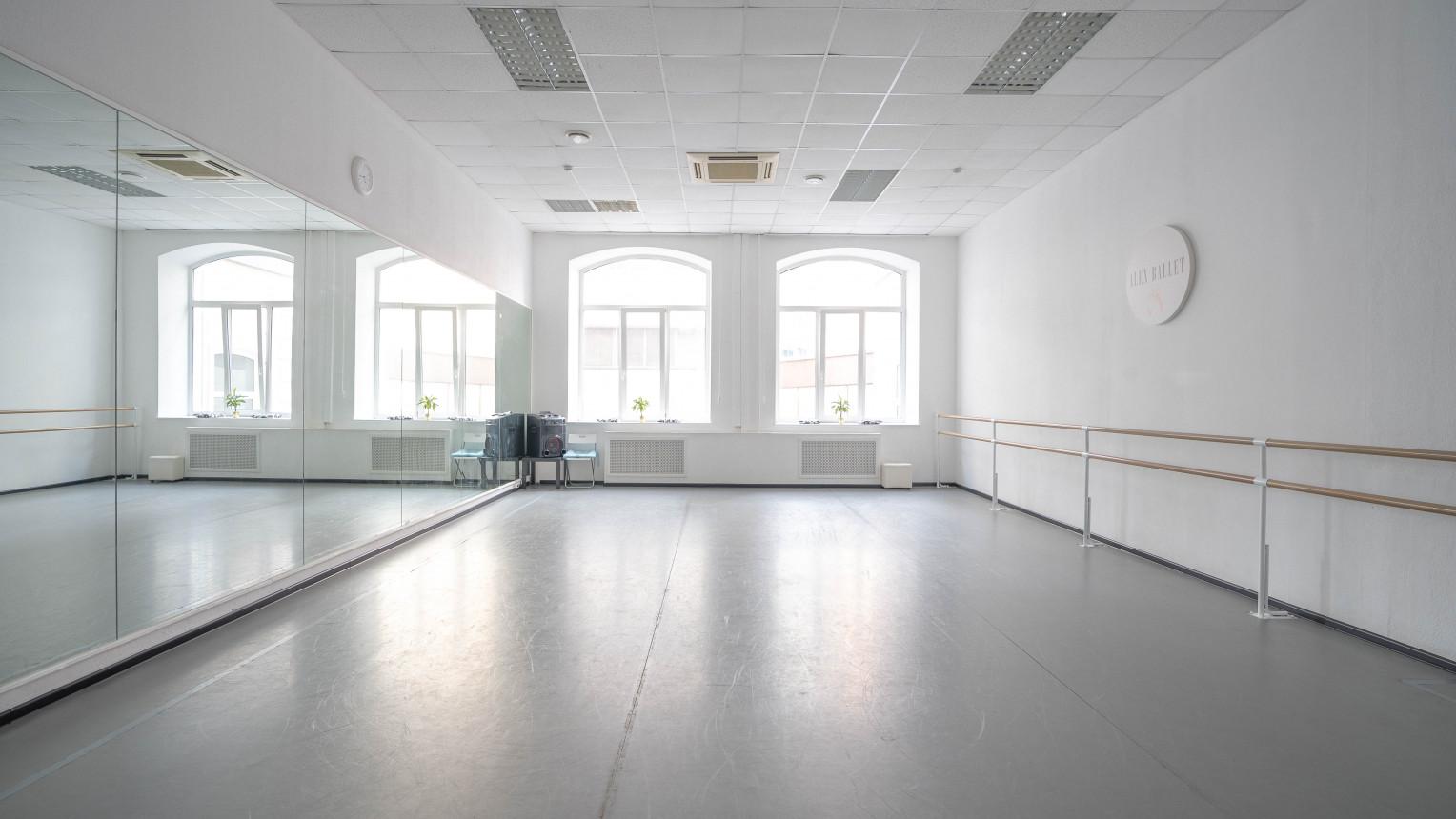 Зал для танцев №2